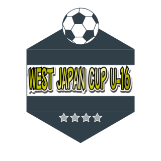 2018 WEST JAPAN CUP U-16