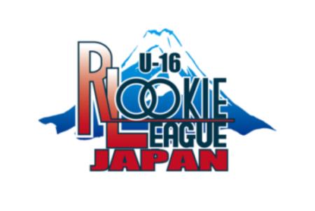 富山第一高校(北信越ルーキーリーグ2019準優勝)