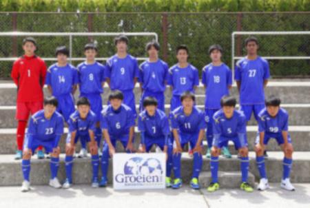 阪南大高校(関西U-16〜Groeien〜優勝)