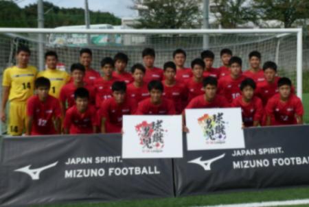 東福岡高校(球蹴男児U-16リーグ準優勝)