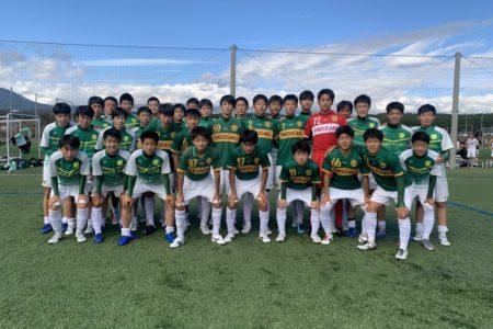 意気込み掲載!静岡学園高校(関東Rookie LeagueU-16 Aリーグ1位)