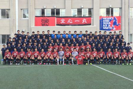 意気込み掲載!瀬戸内高校(中国ルーキーリーグ ~LIGA NOVA~ 2020 U-16 N-1 2位)