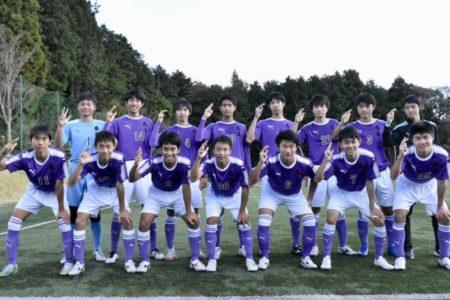 意気込み掲載!藤枝東高校(東海ルーキーリーグU-16~create the future~1部リーグ 1位)