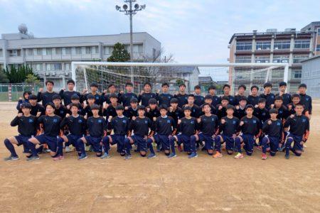 意気込み掲載!米子北高校(中国ルーキーリーグ ~LIGA NOVA~ 2020 U-16 N-1 1位)