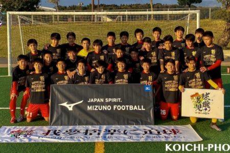 意気込み掲載!東福岡高校(球蹴男児U-16リーグ 2020 プレーオフ勝利チーム)
